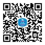 汉庭北京首钢店
