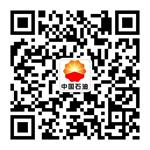中国石油河北销售公司