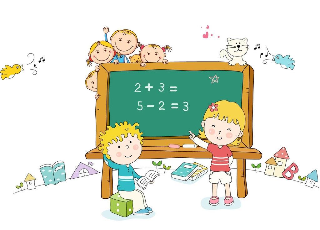 数学课ppt模板